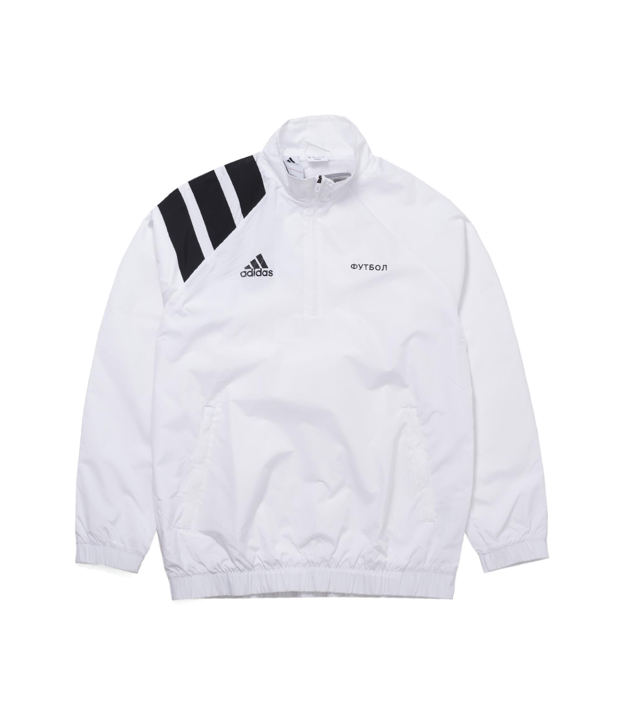Adidas × Gosha Rubchinskiy Sweater Rot Schwarz M