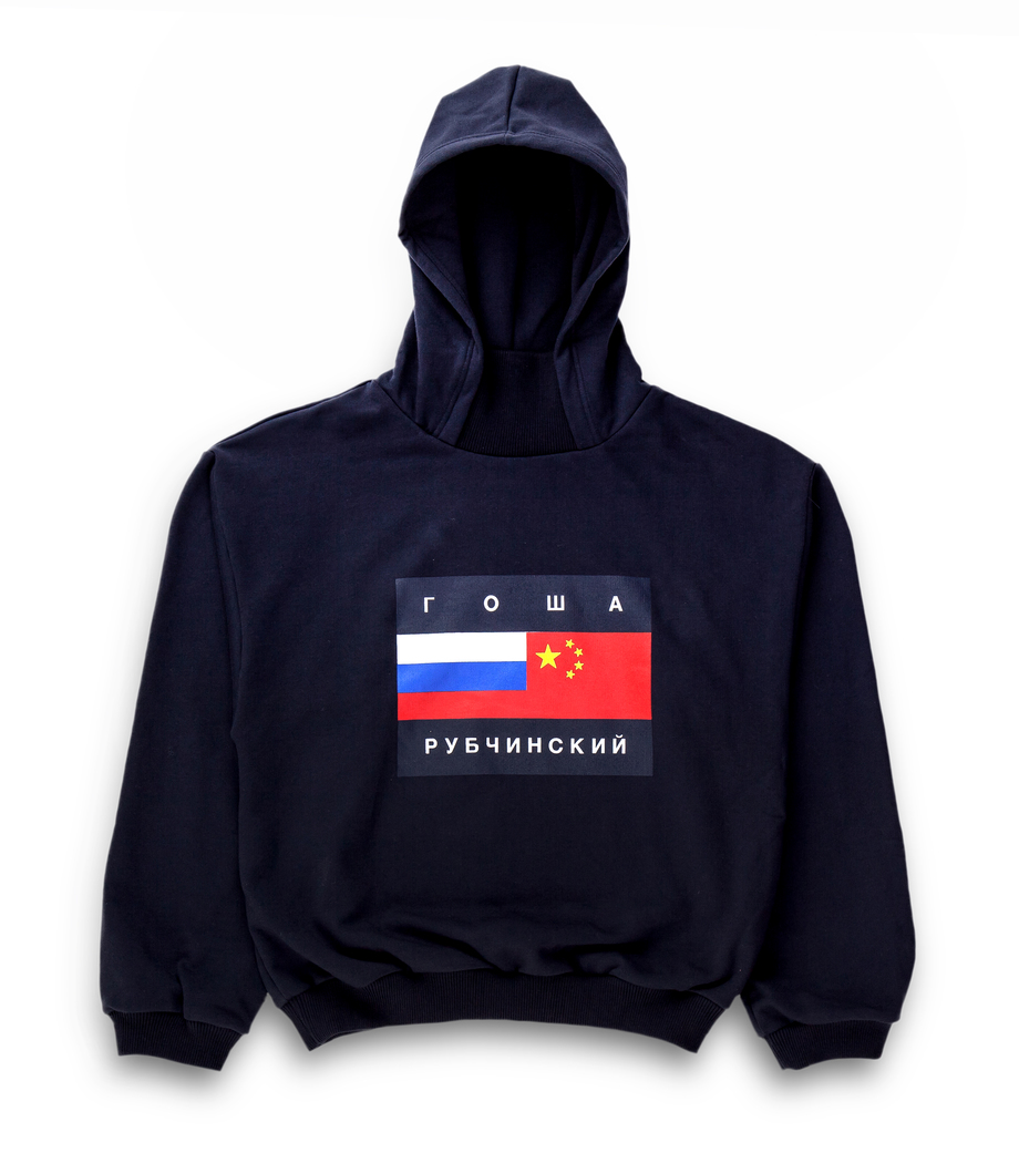 Gosha Rubchinskiy Logo Print Sweatshirt W Hood