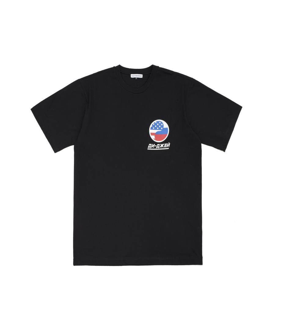 7bcc18610 ... Gosha Rubchinskiy DJ Oversize T-Shirt Black. Previous